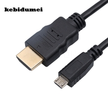 kebidumei Universal 1080P Micro USB To HDMI Cable HDTV Adapter For Samsung Galaxy Note 3 S2 S3 S4 S5 For HTC LG Sony