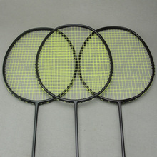 5U 30lbs carbon fiber national team badminton racket 3 colors
