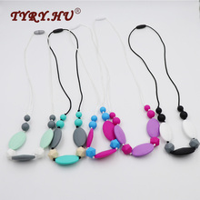 TYRY.HU Single Layer Diamond&Round Beads Silicone Necklace BPA Free Food Grade Baby Silicone Teether For Baby Teeth Care Product(China)