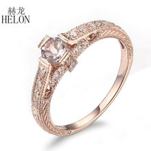 HELON Solid 10K Rose Gold Art Deco 4.5-5mm Round Morganite Engagement Wedding Ring gemstone jewelry Natural Diamonds Fine Ring