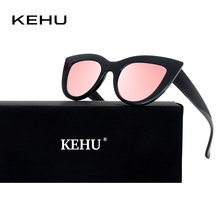 KEHU Brand Fashion Women Cat eye Sunglasses Fashion Luxury Design Hi-Q Sunglasses Pink Mirror K9180(China)