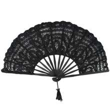 Handmade Cotton Lace Folding Hand Fan Chinese Fan dance Party Bridal Wedding Decoration ( White/black/beige)