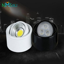 Small Surface Mounted LED Down light 7W AC85-265V High brightness led spotlight ceiling lamp fixture Front Mirror Light