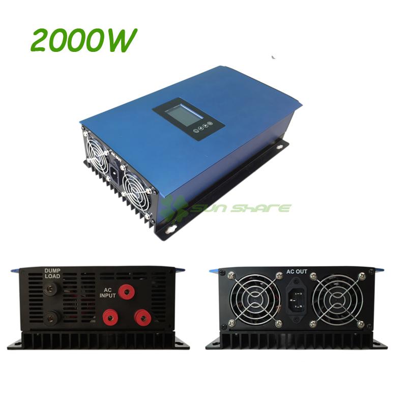 2 SUN-2000G-WAL-LCD