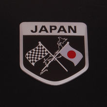 Car Japan JPN JAP JP Flag Aluminum Emblem Fender Boby Rear Badge Motorsport Sticker Decal