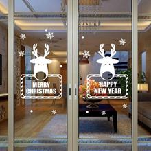 Christmas Snowflake Wall Sticker Decoration Decal Window Stickers Home Decor Christmas Window Wall Decals Xmas #(China)