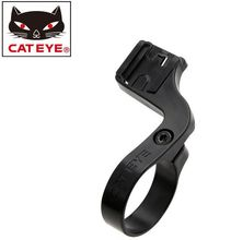 Original 100% CatEye Wireless Computer Bike computer holder cateye ciclocomputador Mount Out Front Bracket part hot selling 2016