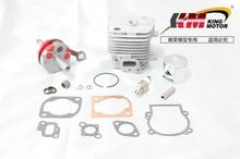 23CC,26CC,29 up to 30.5CC Two stroke Engine Upgrade Kit for 1/5 fg baja hpi 5t,5b,ss