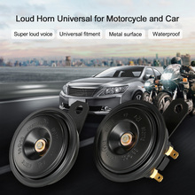 2Pcs 12V 110DB Ultra Loud Horn Dual Tone Speaker Universal for Motorcycle Car Truck Van(China)