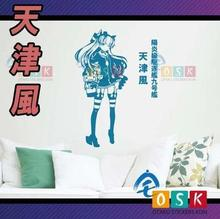 Japanese Cartoon Fans Kantai Collection Amatsukaze Vinyl Wall Stickers Decal Decor Home Decorative Decoration119