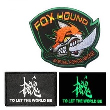 2pcs Embroidery Fox Hound Brassard Cloth To Let The World Be Tactical Patch Military Emblem Morale Armband Army Combat Badge(China)