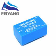 TSP-05 replace HLK-PM01 AC-DC 220V to 5V mini power supply module,intelligent household switch power supply module(China)