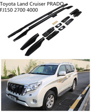 Auto Roof Racks Luggage Rack For Toyota Land Cruiser PRADO FJ150 2013.2014.2015.2016.2017 High Quality Aluminium Car Accessories