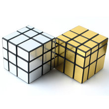 Strange Shape 3 Layers Mirror Magic Cube Puzzle Toy Magic Cast Coated Cube Toys For Children Kids Educational Gift Toy