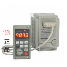 TGATL Inverter 220v 1.5kw AS2-115R  drive 380v motor speed controller