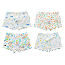 Buy 1-12 Years Old Pure Cotton Child Panties Soft Breathable Organic Cotton Children's Boxer Briefs Male Baby Shorts