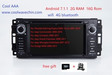2din 2G RAM Android 7.1.1 CAR DVD player FOR JEEP Concorde Dakota Durango Interpid car audio stereo Multimedia GPS Head unit(China)