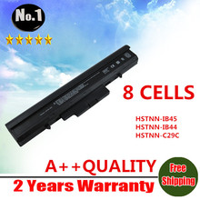 Wholesale new laptop battery for HP  510 530  443063-001 440264-ABC 440704-001 440266-ABC   HSTNN-IB45 HSTNN-IB44  Free shipping