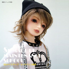 OUENEIFS bjd sd dolls School Head C Volks 1/4 model reborn girls boys eyes High Quality toys makeup shop resin(China)