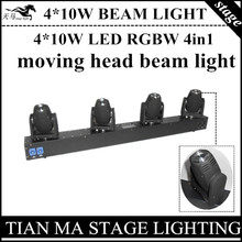 NEW ! 4*10W beam light / moving head light DMX controller 4 head LED beam lamp professional stage lighting equipment(China)