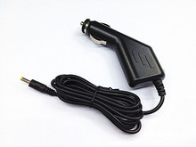 12V Car Vehicle Power Charger Adapter w/4.0mm Cord For Axion Portable DVD Player