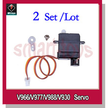 2Set V966-011 Servo for Wltoys V966 V977 V988 V930 RC Helicopter Spare Parts(China)