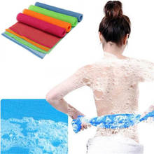 Nylon Mesh Bath Shower Body Washing Clean Exfoliate Puff Scrubbing Towel Cloth High Quality(China)