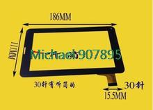MGLCTP-125-HW HFH070041 F0356 x F0356 HXD touch screen panel GLASS noting size and color(China)