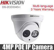 4MP hikvision DS-2CD3345-I Dome Network Camera 1080p H.265 onvif IPC IP POE Outdoor webcam cam replace ds-2cd2342wd-i(China)