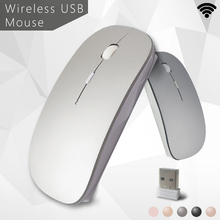 2.4G Wireless Mouse Rechargeable USB receiver Mice for Dell/Hp/Lenovo Ideapad 710s/Acer/Asus Silent Mouse for Computer Laptop Pc(China)