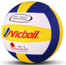 Free Shipping Official Size 5 PU Volleyball High Quality Match Volleyball Indoor&Outdoor Training Ball Balloon Volleyball(China)