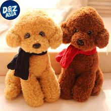 The poodle dog toys, dolls, birthday gift,Teddy plush toys