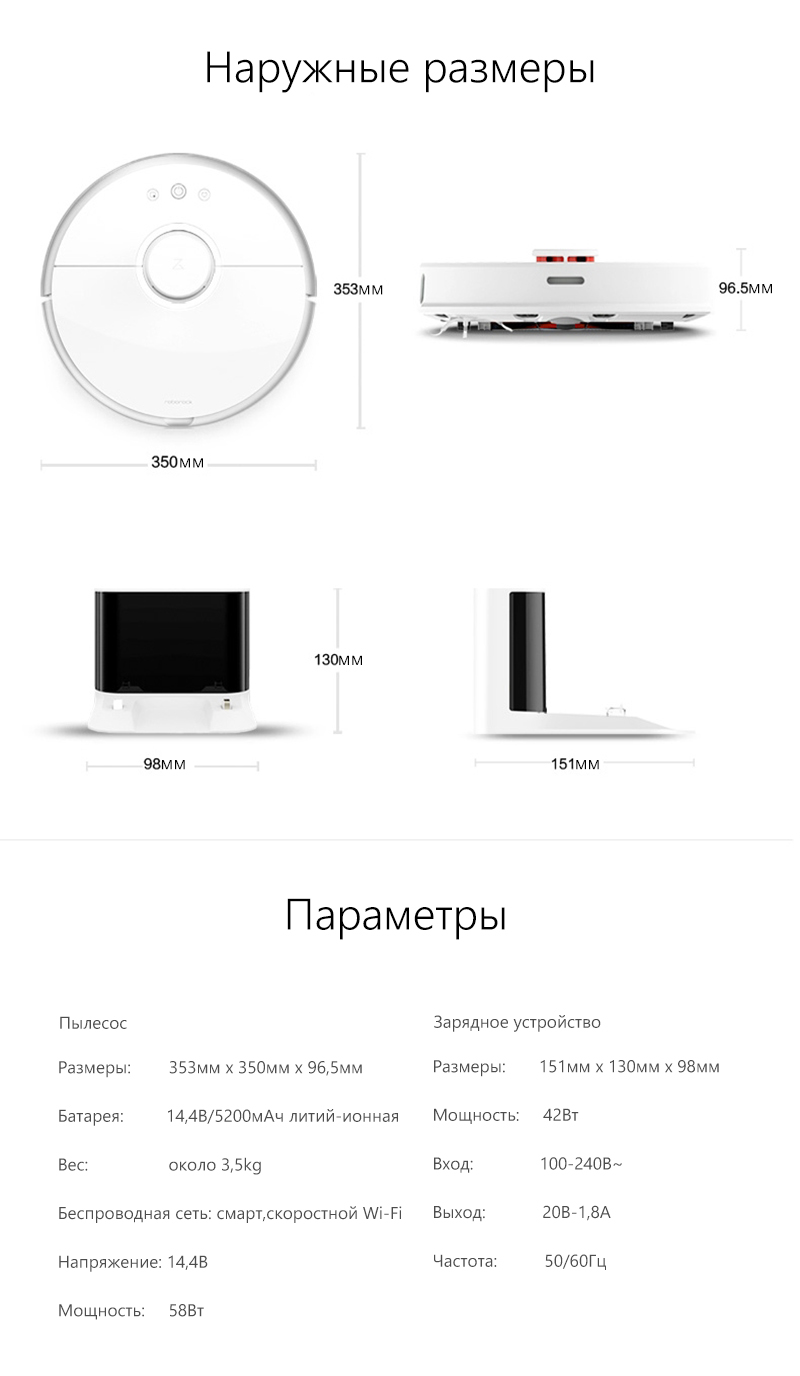 05-roborock vacuum cleaner for russia