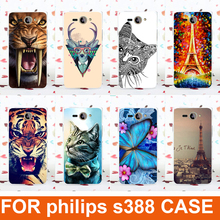 14 patterns Colored painting flowers tiger lion animals eiffel tower Design hard Cell Phones Hard Case For Philips S388 cover