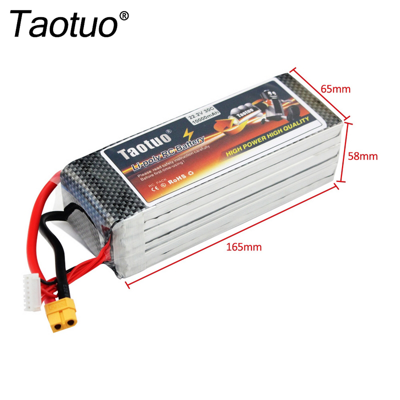 rc battery (6)