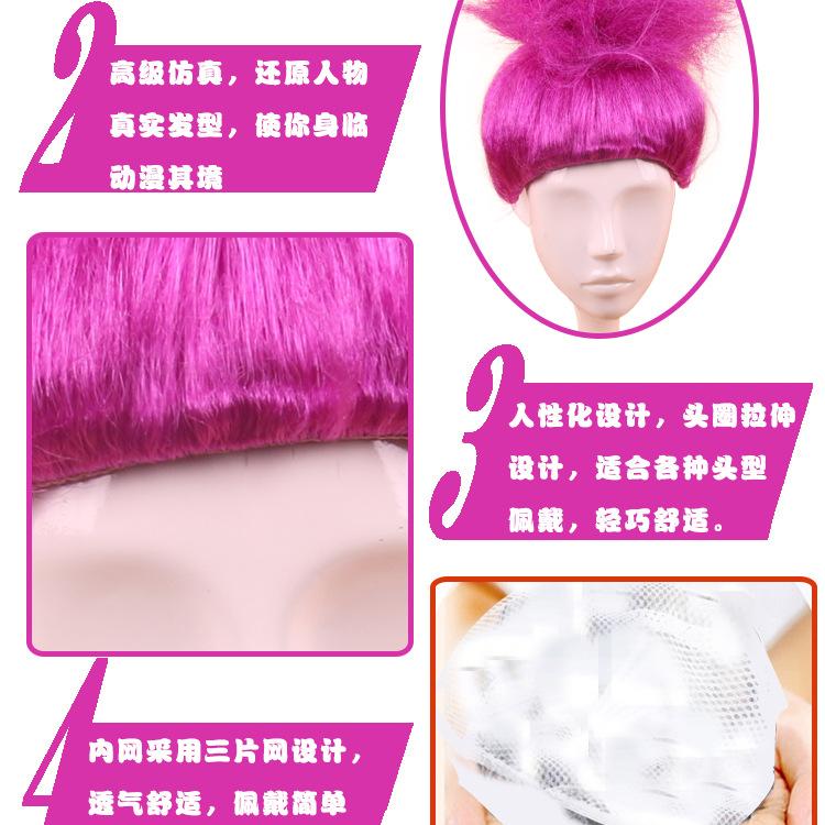 trolls-poppy-wig (9)