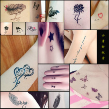 Girl Women Water proof Tattoo Sticker Star Crown Animal Tattoo Body Art Temporary Tattoos Sticker 1pc