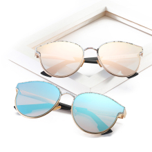 2017 new arrival cat eye fashion metal sunglasses women for vacation travel trip outside activities protect 659(China)