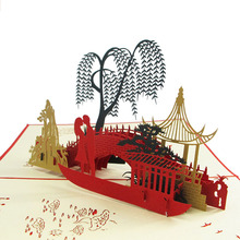 1PC Creative Wedding Invitation Card Three-dimensional Paper-cut Bridges Couple 3D Pop Up Card Postcards Scene Fold Cards K2(China)