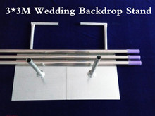 3m high x 3m wide Wedding Stainless Steel Pipe Wedding Backdrop Stand with expandable Rods Backdrop Frames