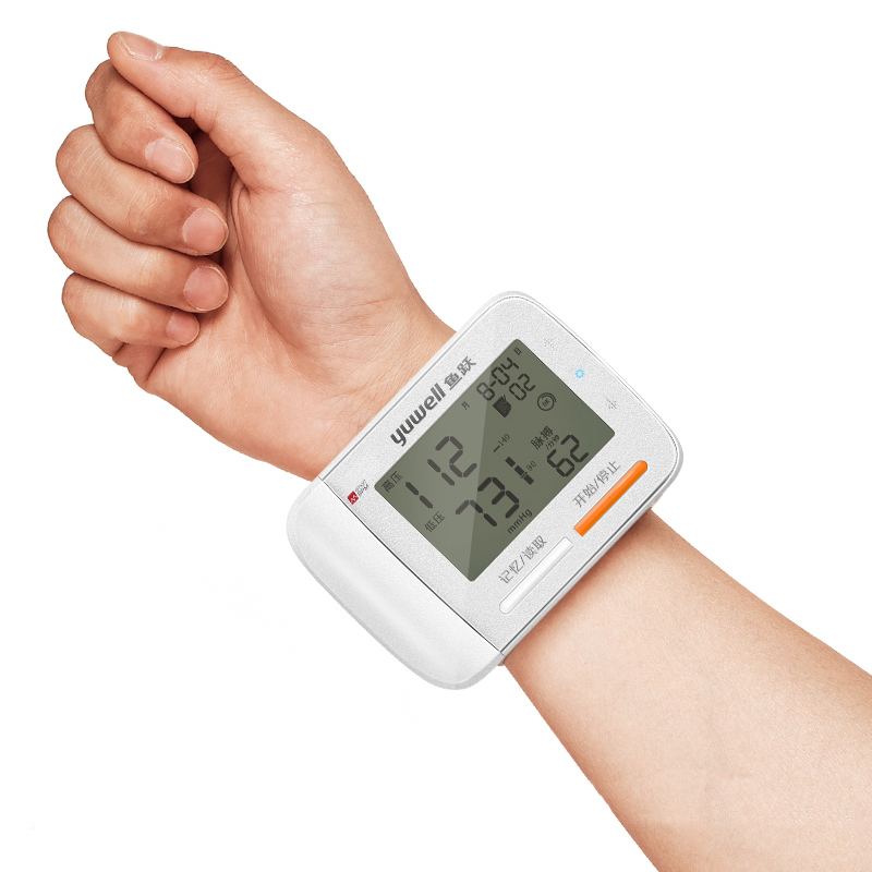 YE-8900A Health Care Germany Chip Automatic Wrist Digital Blood Pressure Monitor Tonometer Meter for Measuring And Pulse Rate<br>