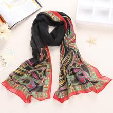 FEITONG Fashion Women Long Soft Wrap scarf Ladies Shawl Scarf Scarves colorful New Fashion Winter comfortable Scarves for women(China)