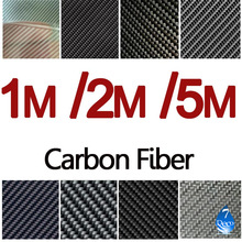 0.5MX1M/2M/5M Water Transfer Printing Film, Hydrographic Dipping Film, Virous Carbon Fiber Pattern