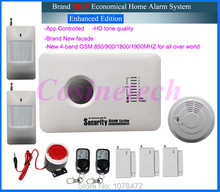 Cheap helpful Home security GSM alarm system with APP control,3 wired and 70 wireless defense zones Burglar Alarm System
