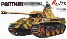 RealTS TAMIYA 35065 1/35 scale tank GERMAN PANTHER TANK Assembly Model kit Modle building scale tank vehicle kits