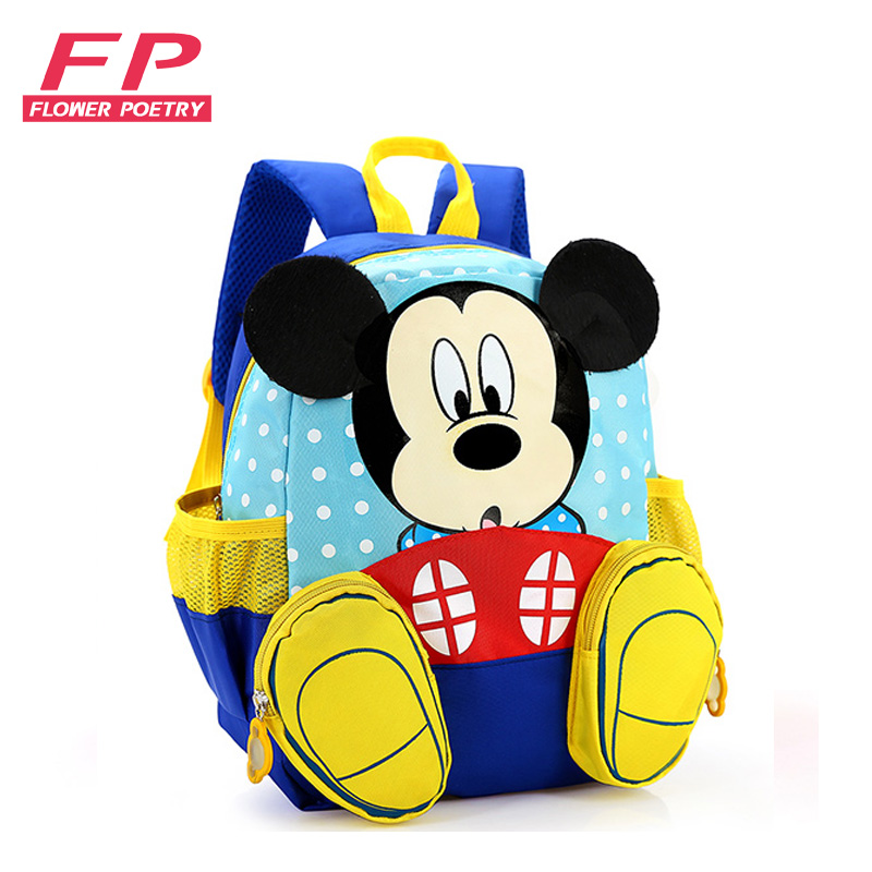 Flower Poetry Cartoon 2016 New Minnie Children School Bag For Girl Boy Kid Bag Backpack Student Schoolbag Teenagers Cute Bags(China (Mainland))