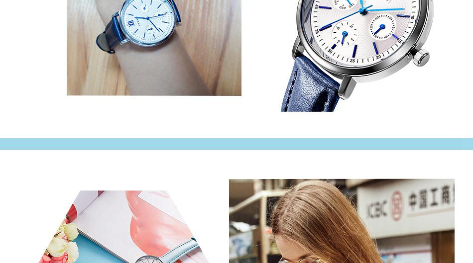women-watch-S9712-PC_19