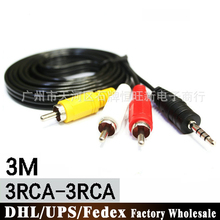 Free DHL Fedex 500pcs/lot Audio Video AV Cable 3RCA To 3RCA Audio Line 3M(China)