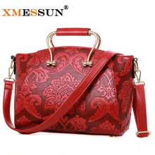 XMESSUN Brand China style Women Totes Bag Casual Shell PU Leather Bag Female Handbags Women Crossbody Shoulder Messenger Bag L05