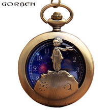 Retro Antique Bronze Little Prince Pocket Watch Vintage Flip Fob Quartz Clock With Chain Necklace Pendant Gift For Children Boy(China)